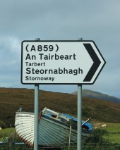 4 more driving on South Harris (4)